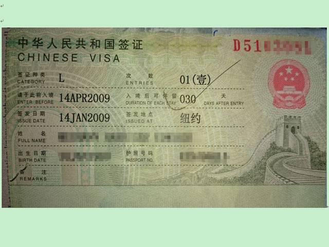 Как оформить визу в шанхай в 2021 году
