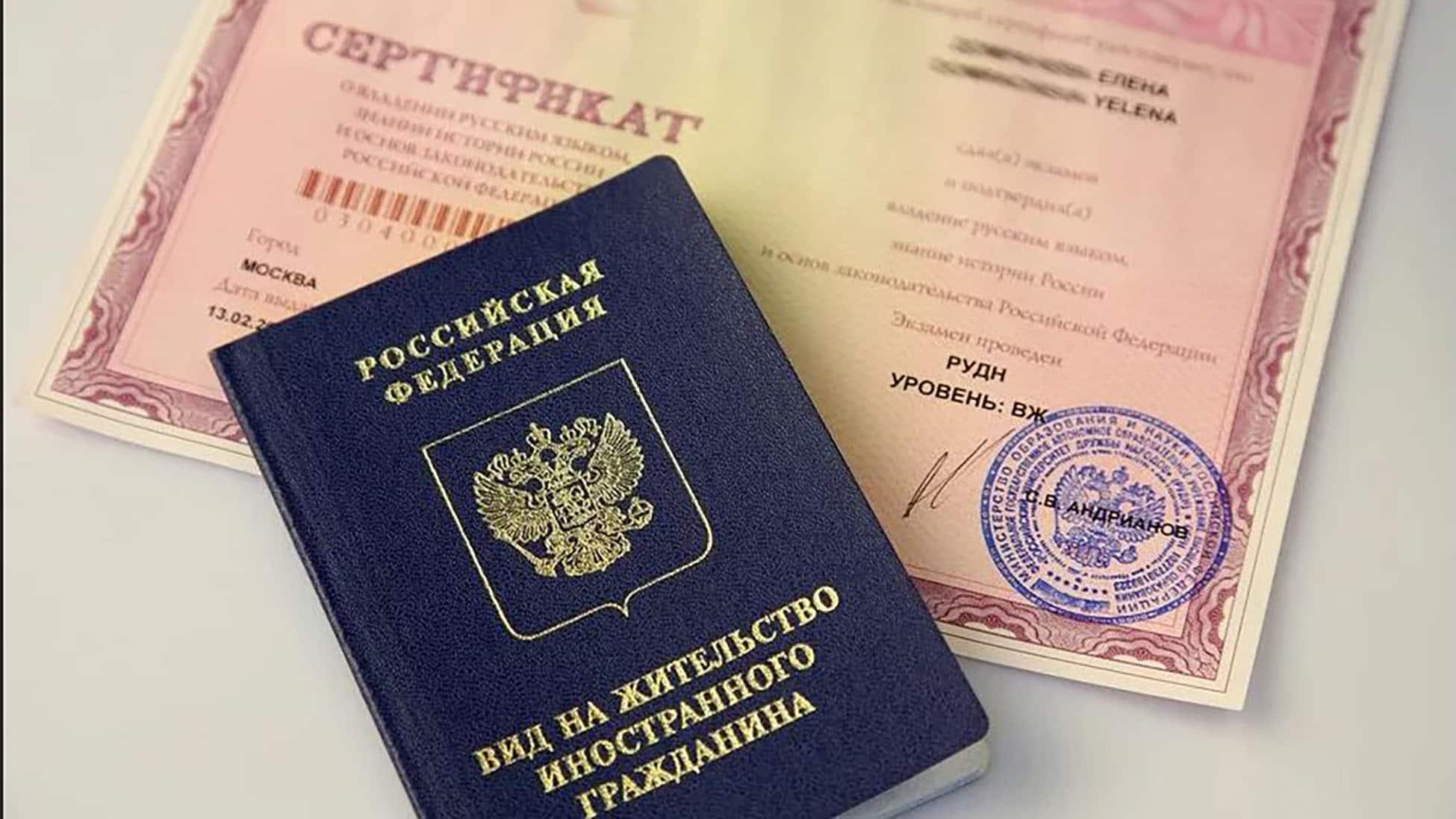 Икамет: вид на жительство (внж) для россиян в турции в 2021 году | блог о путешествии с котом по миру. удаленная работа