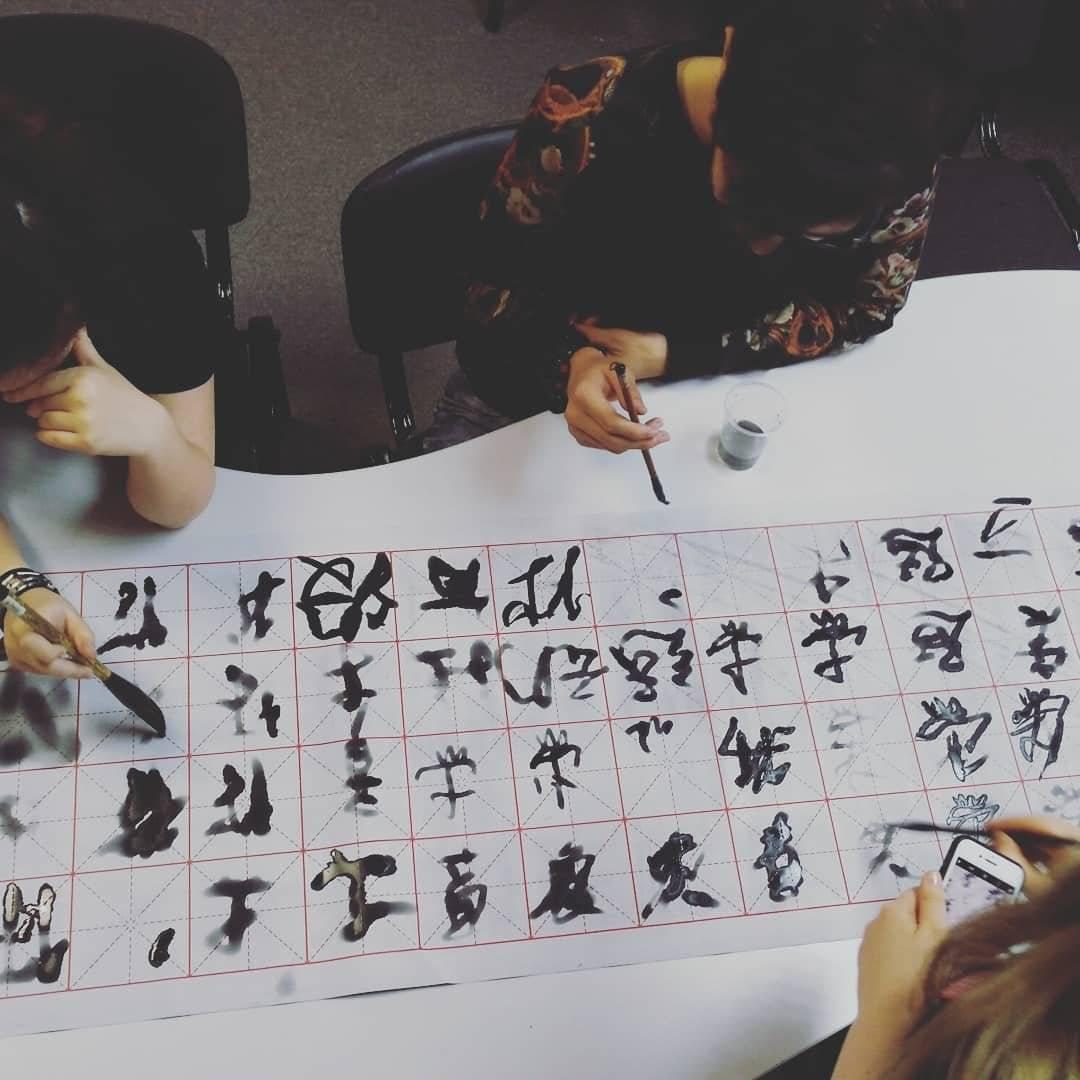 Мандаринский диалект китайского языка • ru.knowledgr.com