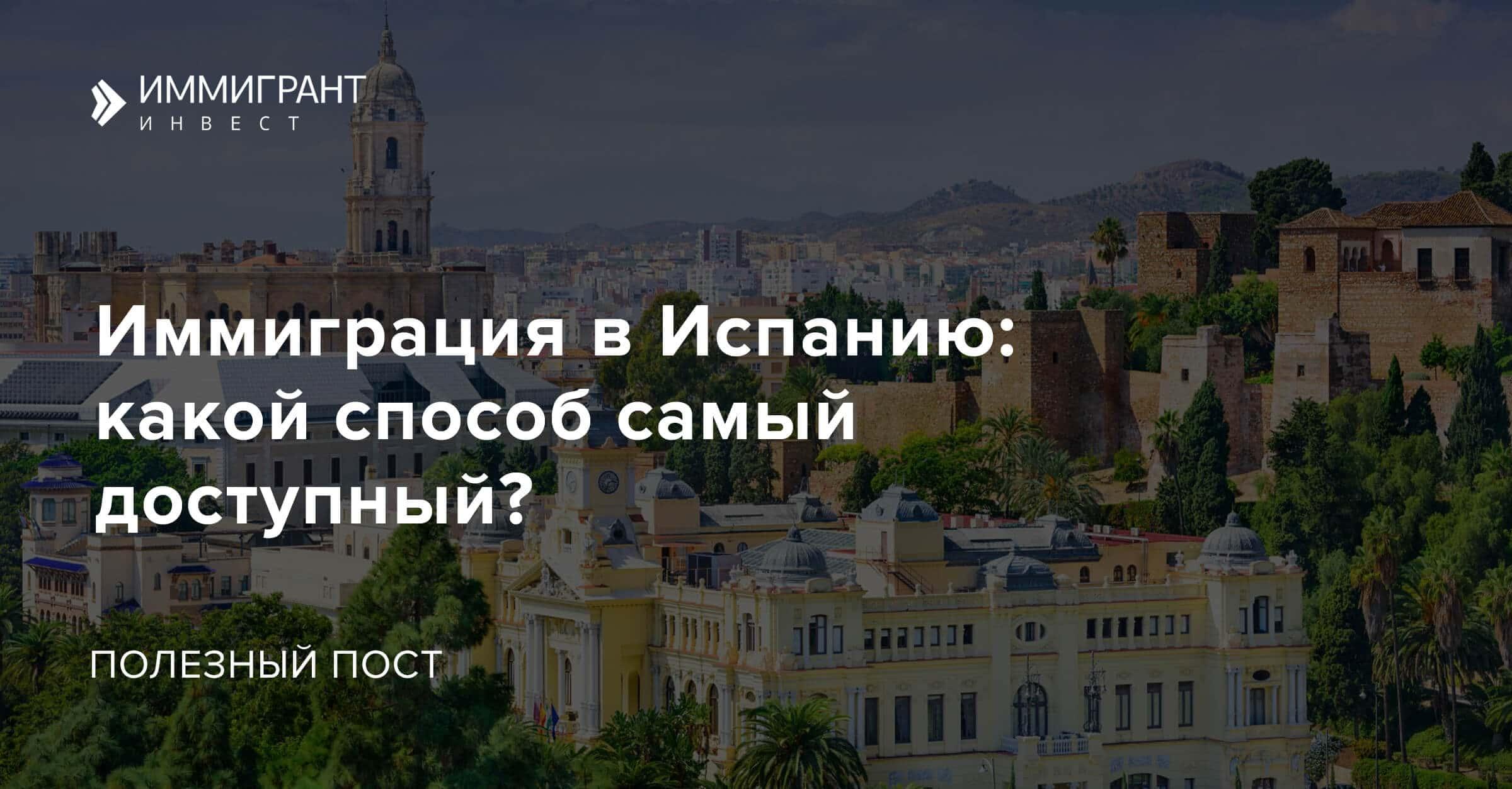 Как добраться из рима в барселону: самолет, автобус, поезд, машина. расстояние, цены на билеты и расписание 2021 на туристер.ру