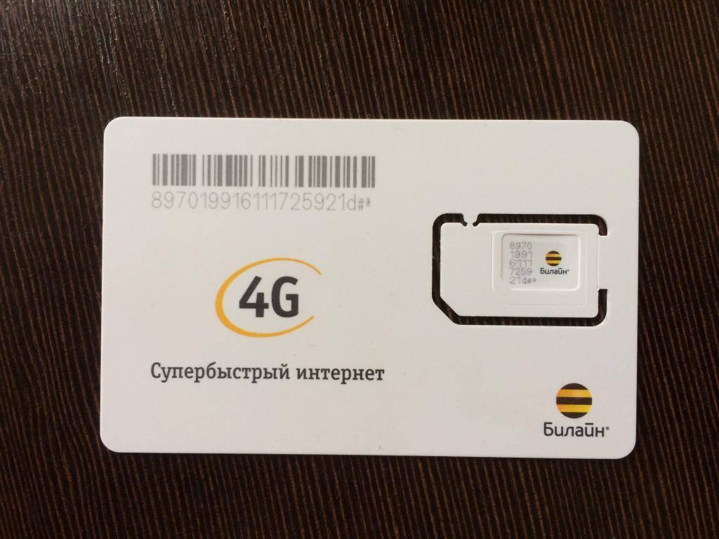Esim в испании: как это работает, операторы, устройства