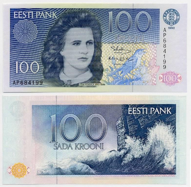 Эстонская крона