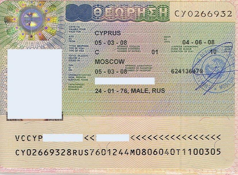 Виза на кипр, оформление в  москве