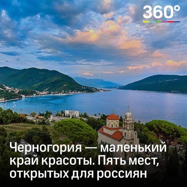 Ипотека в черногории  2021  году: как получить кредит на недвижимость иностранцу
