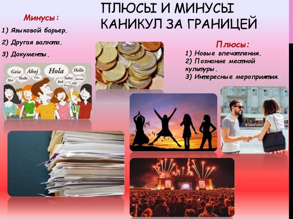 Зарплаты специалистов в чехии — где работают иностранцы?