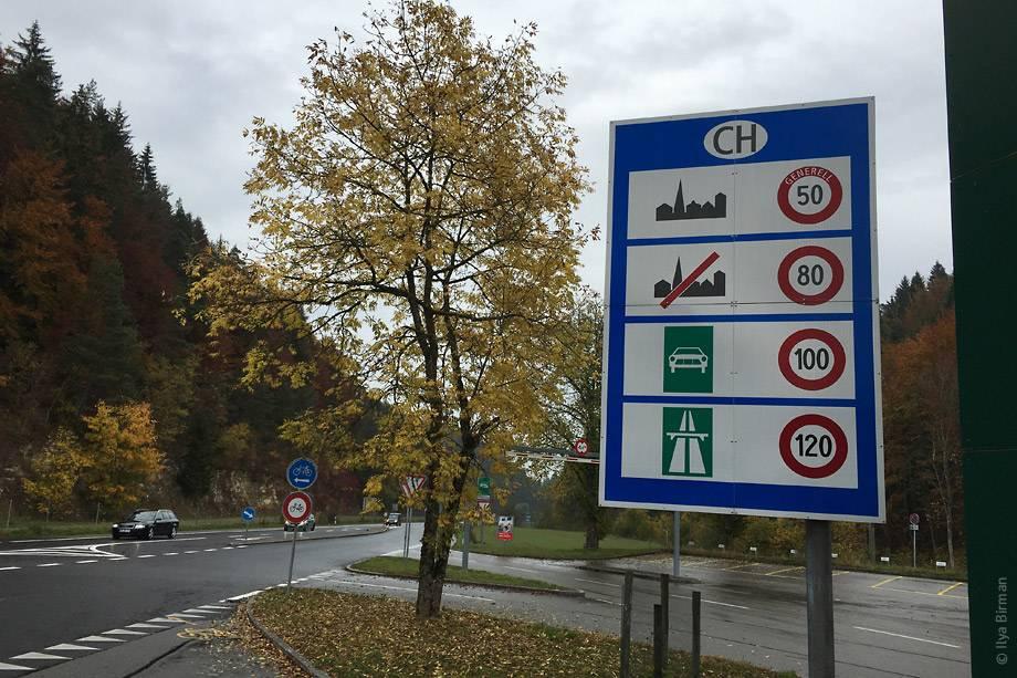 Европейские правила дорожного движения, с которыми следует ознакомиться перед поездкой за границу