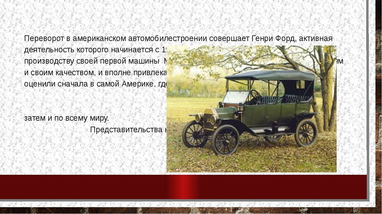 Немецкие марки автомобилей | каталог