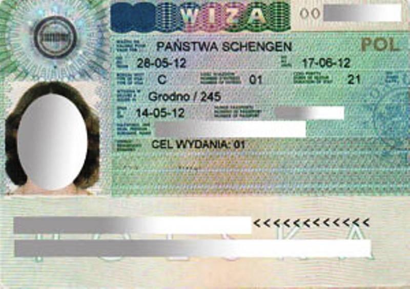 Как самостоятельно оформить визу в польшу?