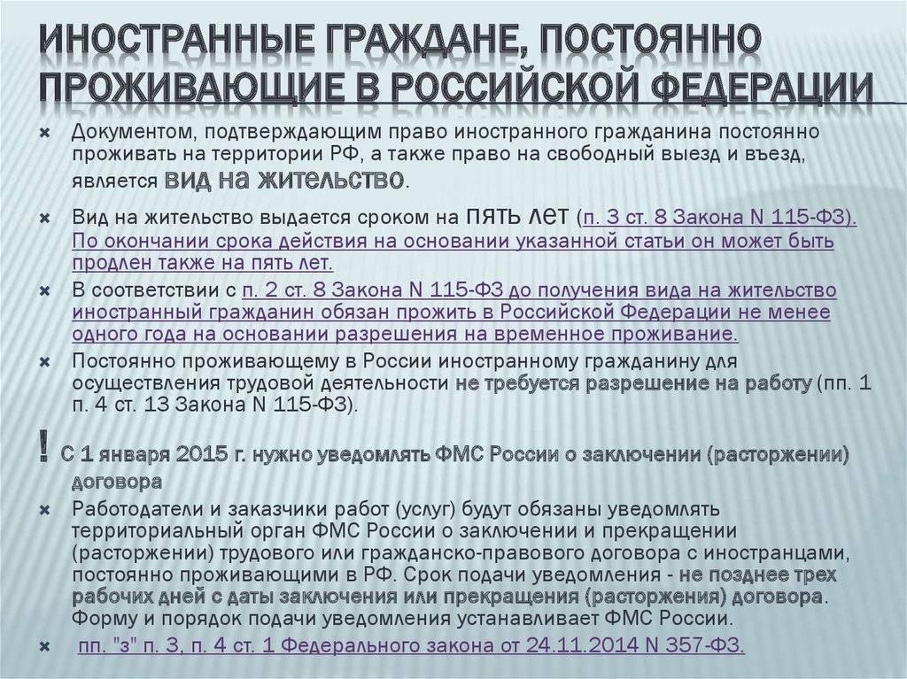 Регистрация ооо с иностранным учредителем (пошаговая инструкция, документы) в 2021 году