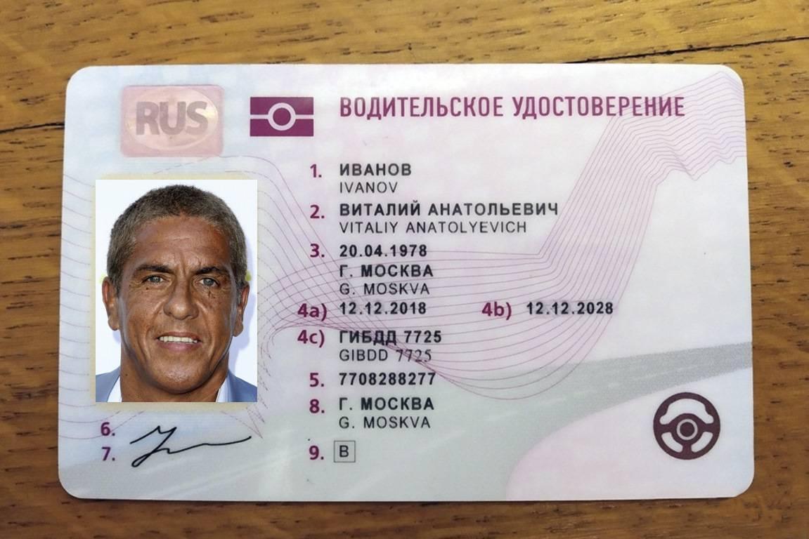 Как получить водительские права гражданину белоруссии в россии в 2021 году