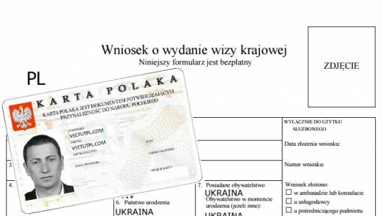 Собеседование на карту поляка. подготовка, запись, вопросы и ответы