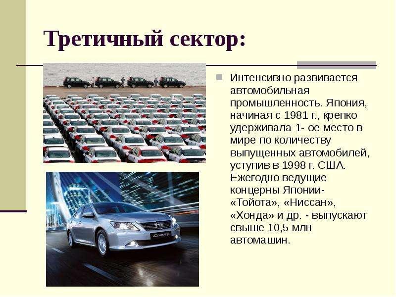 Какие иномарки собирают в россии | список 2019 -2020 года
