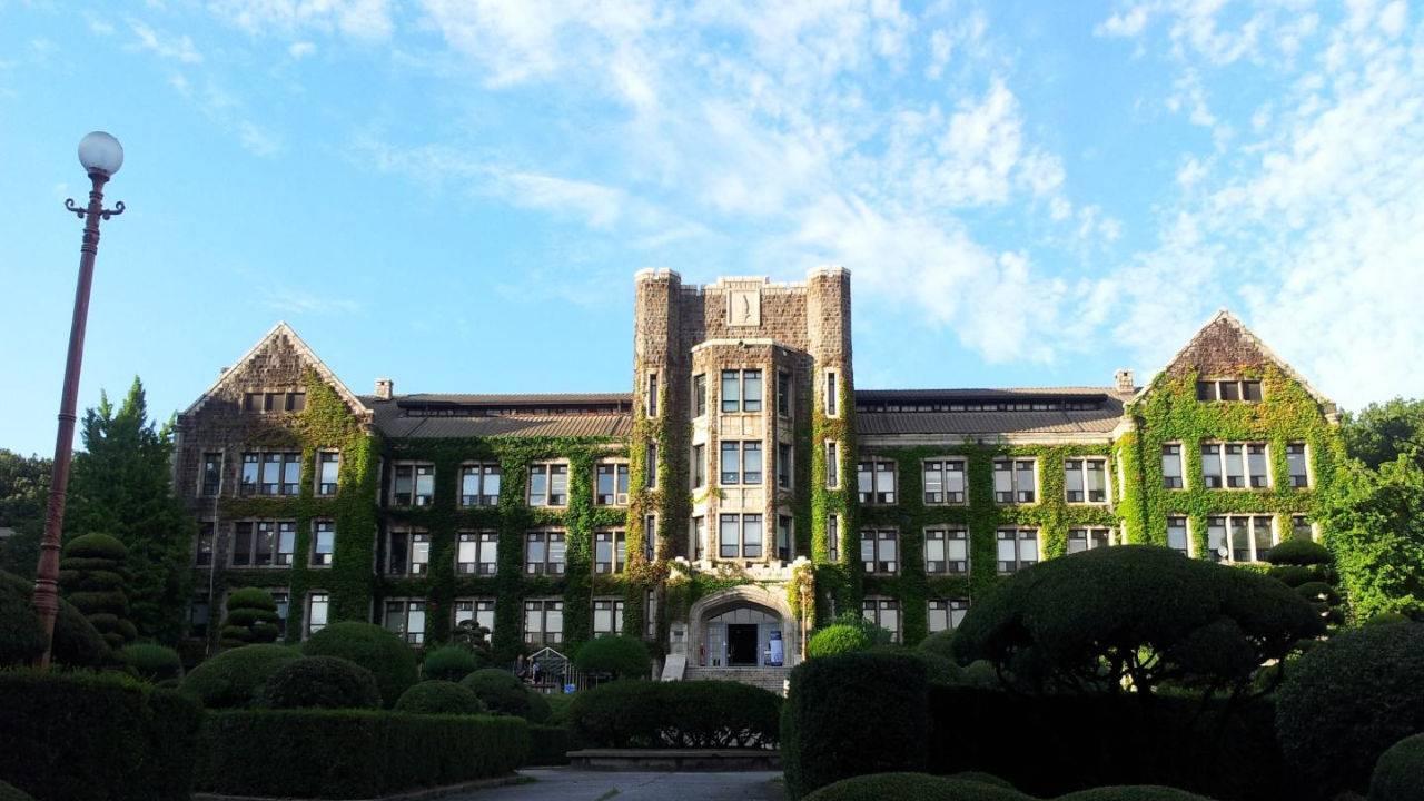 Университет ёнсе — википедия