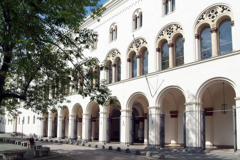 Мюнхенский университет людвига-максимилиана: как добраться, факультеты
