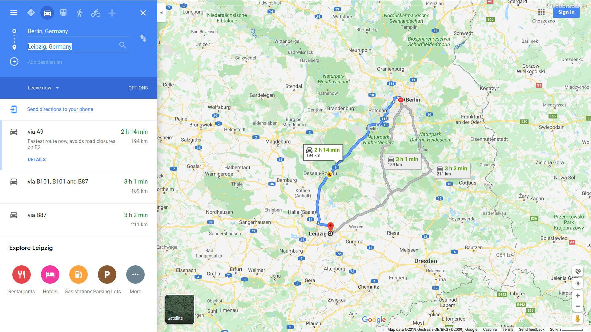 Новосибирск — берлин авиабилеты от 11859 рублей, цена билета новосибирск берлин и расписание самолетов