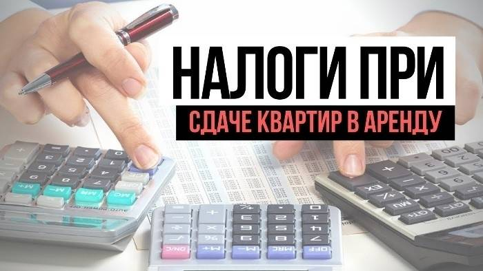 Налог на недвижимость ibi - как оплатить? испания на русском