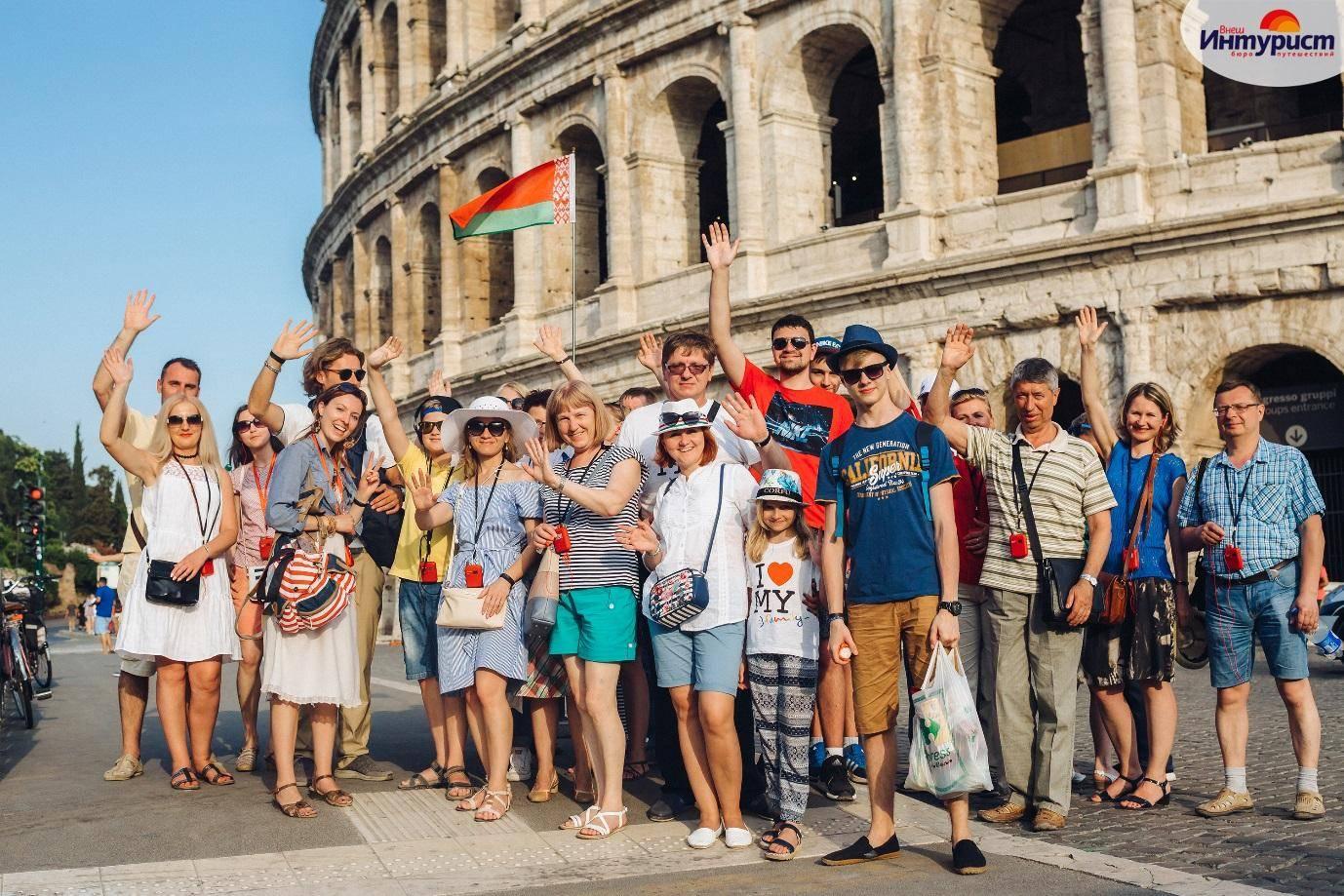 Недорогая и интересная поездка по европе: подробный план