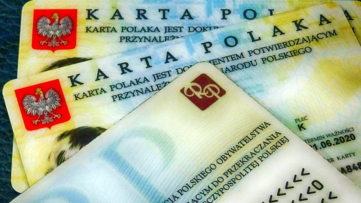 Карта поляка и ее преимущества — иммигрант сегодня