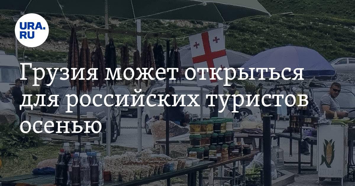Болгария и дубай озвучили условия, на которых готовы принимать туристов