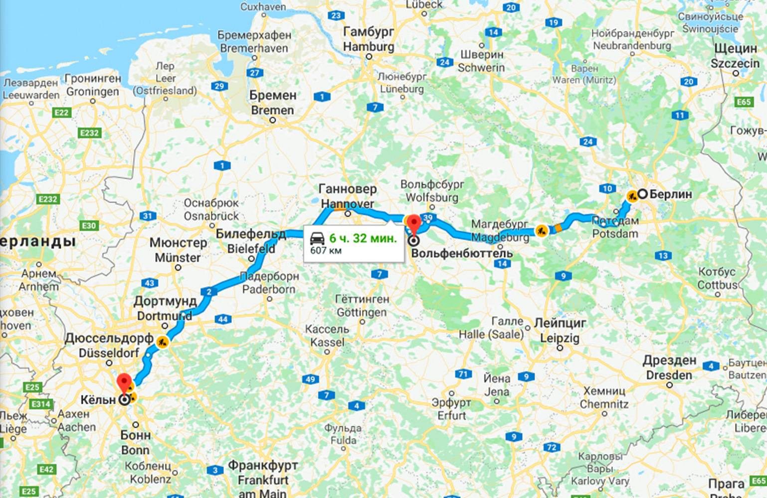 Проложенный маршрут от франкфурта-на-одере до праги