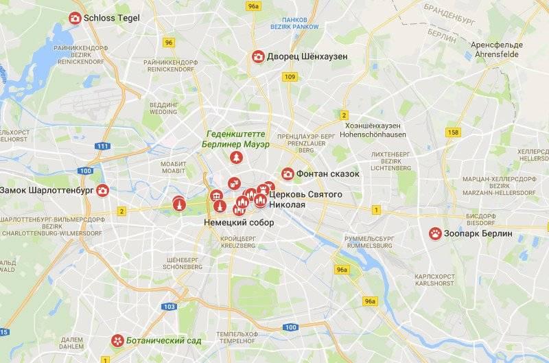 Как можно добраться из Берлина в Мюнхен