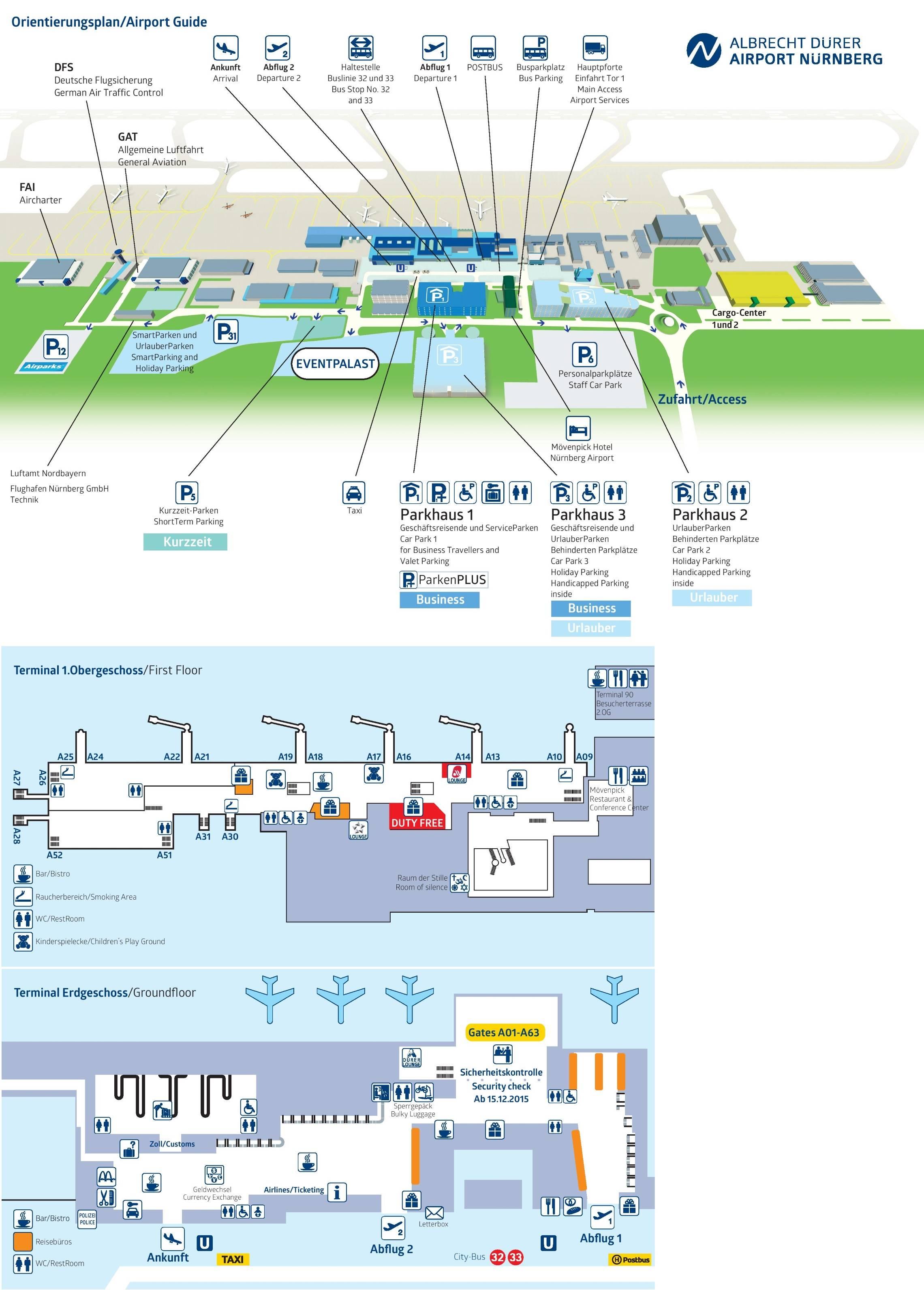 Аэропорт «шарль де голль» в париже