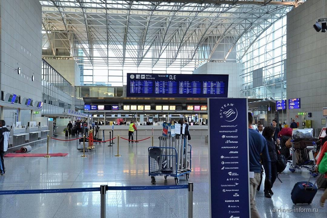 Как добраться до аэропорта франкфурт-на-майне из города?