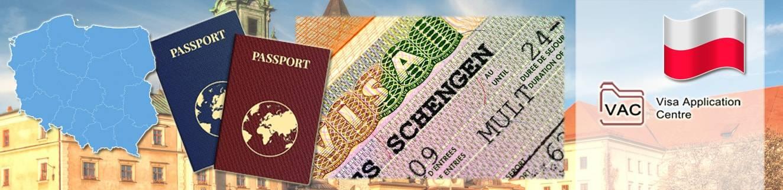 Рабочая виза в польшу: как получить польскую рабочую визу, цена