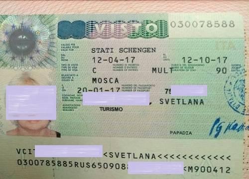 Самостоятельное оформление визы в италию в 2021 - инструкция самостоятельное оформление визы в италию в 2021 - инструкция