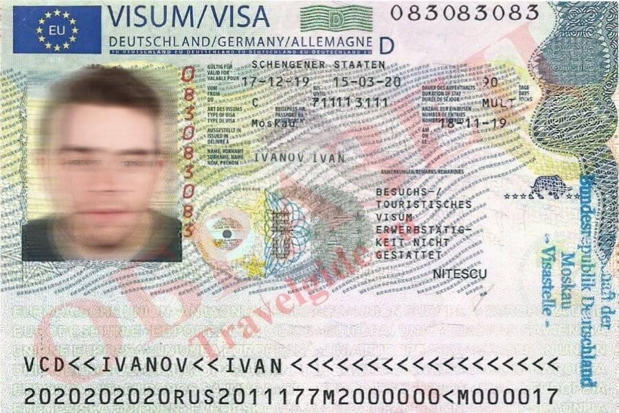 Национальная виза d в германию в 2021 году: как получить, документы, стоимость