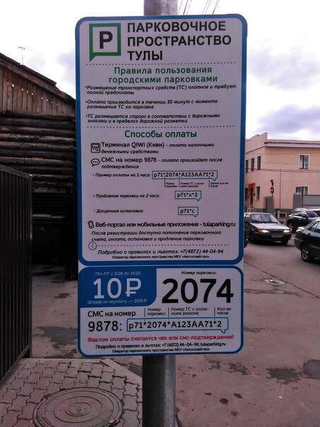 Парковка в испании в 2021 году: правила, разметка, знаки, цена