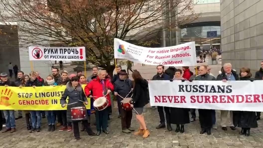 Как латвийский апартеид истребляет русских неграждан
