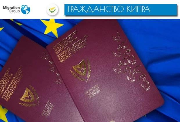 Переезд на кипр на пмж: способы эмиграции из россии, уровень жизни, отзывы