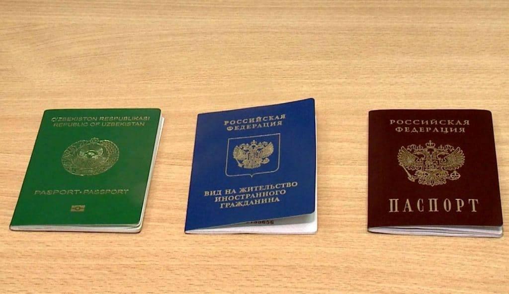 Как получить гражданство рф в общем порядке?