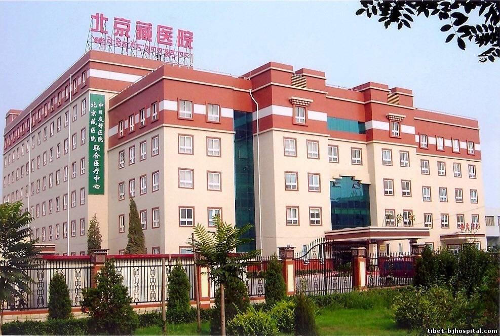 Лечение в клиниках китая