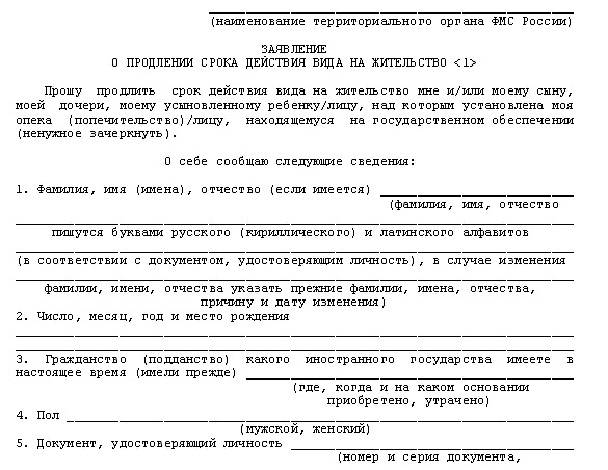 Получение внж в болгарии для россиян