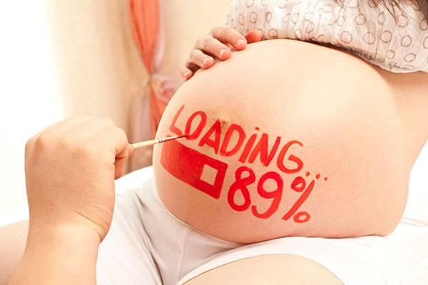 Беременность в испании
