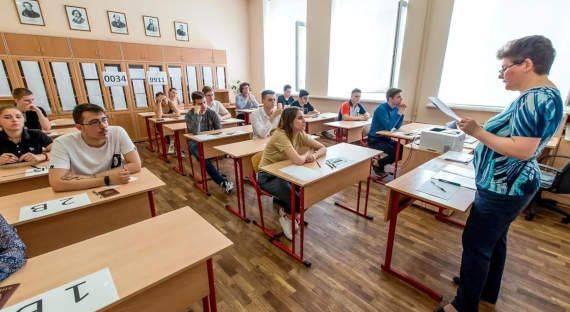 Система образования в японии: особенности среднего и высшего образования