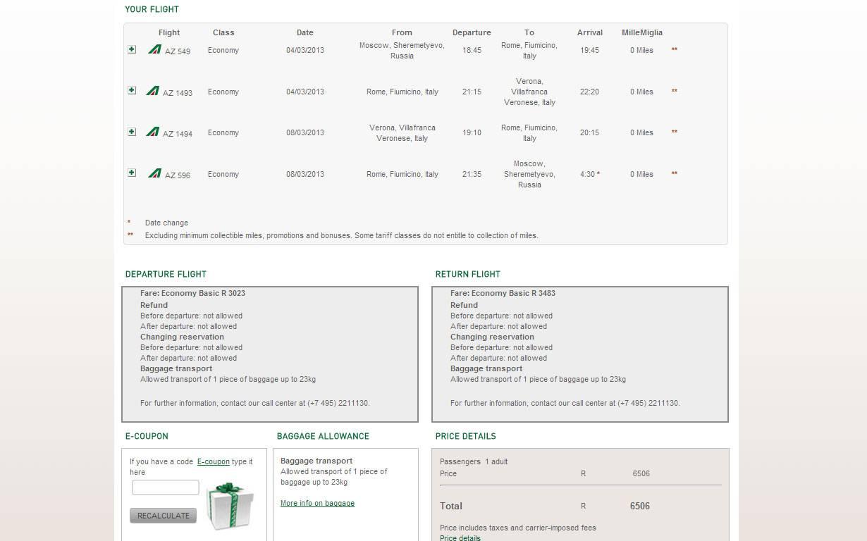 Регистрация на рейс компании alitalia - подробная инструкция