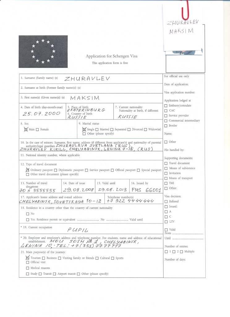 Анкета на визу во францию в 2021 году: скачать бланк word, образец заполнения
