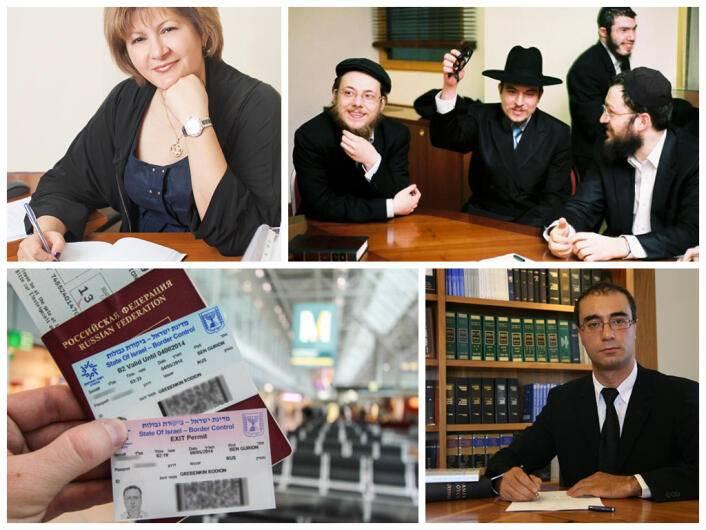 Виза 5 алеф, ступро | гражданство израиля