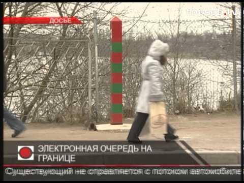 Лучший способ сохранить время и нервы на границе с эстонией — забронировать очередь
