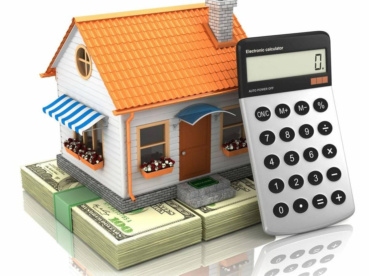 Недвижимость в японии в 2021 году: цены, ипотека, налоги