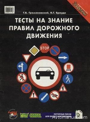 Поездка в болгарию: когда разрешат выезд и будут открыты границы с россией; экскурсии, аренда авто, какое море омывает, название аэропортов и где находится на карте? блокнот туриста