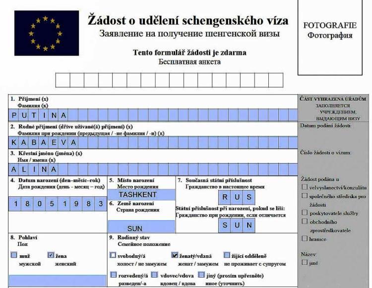 Получение и продление учебной визы в чехии