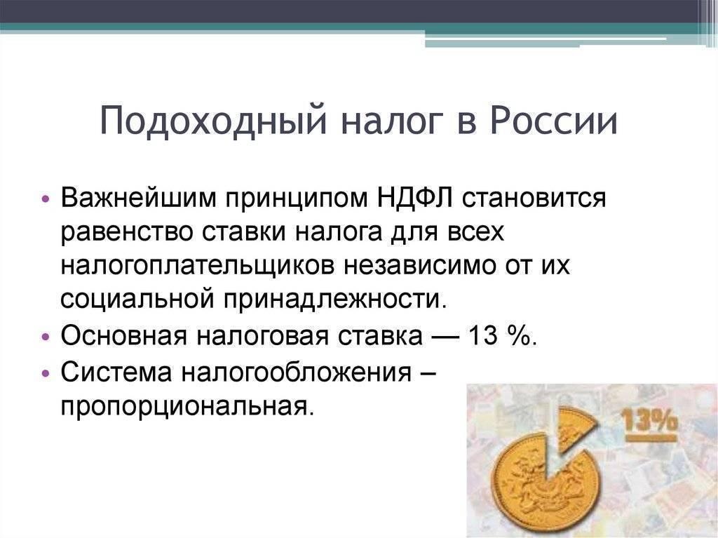 """Налоги в чехии: особенности фискальной системы страны ⋆ іа """"єуработа"""""""