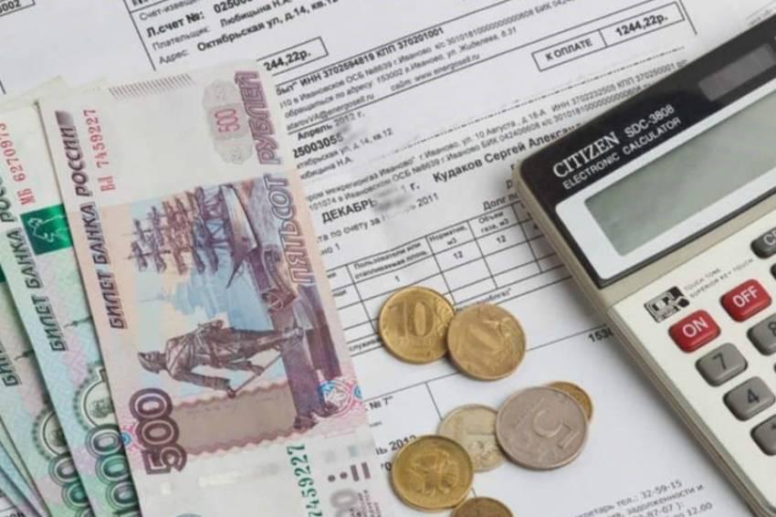 Кому положена субсидия на оплату жкх в 2021 году, как ее получить