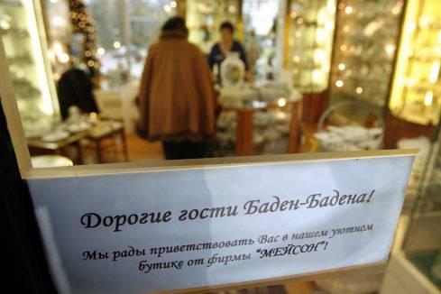 Баден-баден   германия - город, досуг, как добраться, местный транспорт, отели, рестораны, шопинг