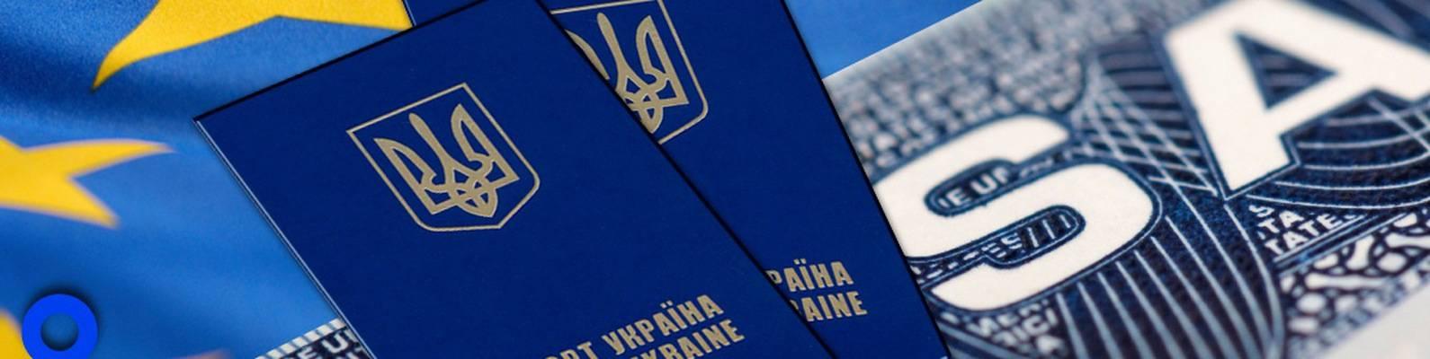Виза в польшу для украинцев в 2021 году: как получить, стоимость оформления