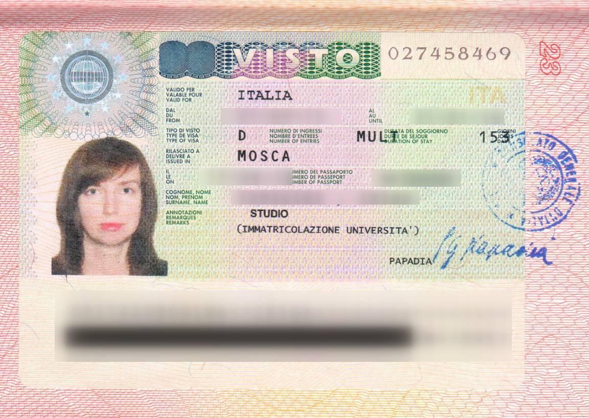 Виза на кипр для россиян — 2021: стоимость и как оформить
